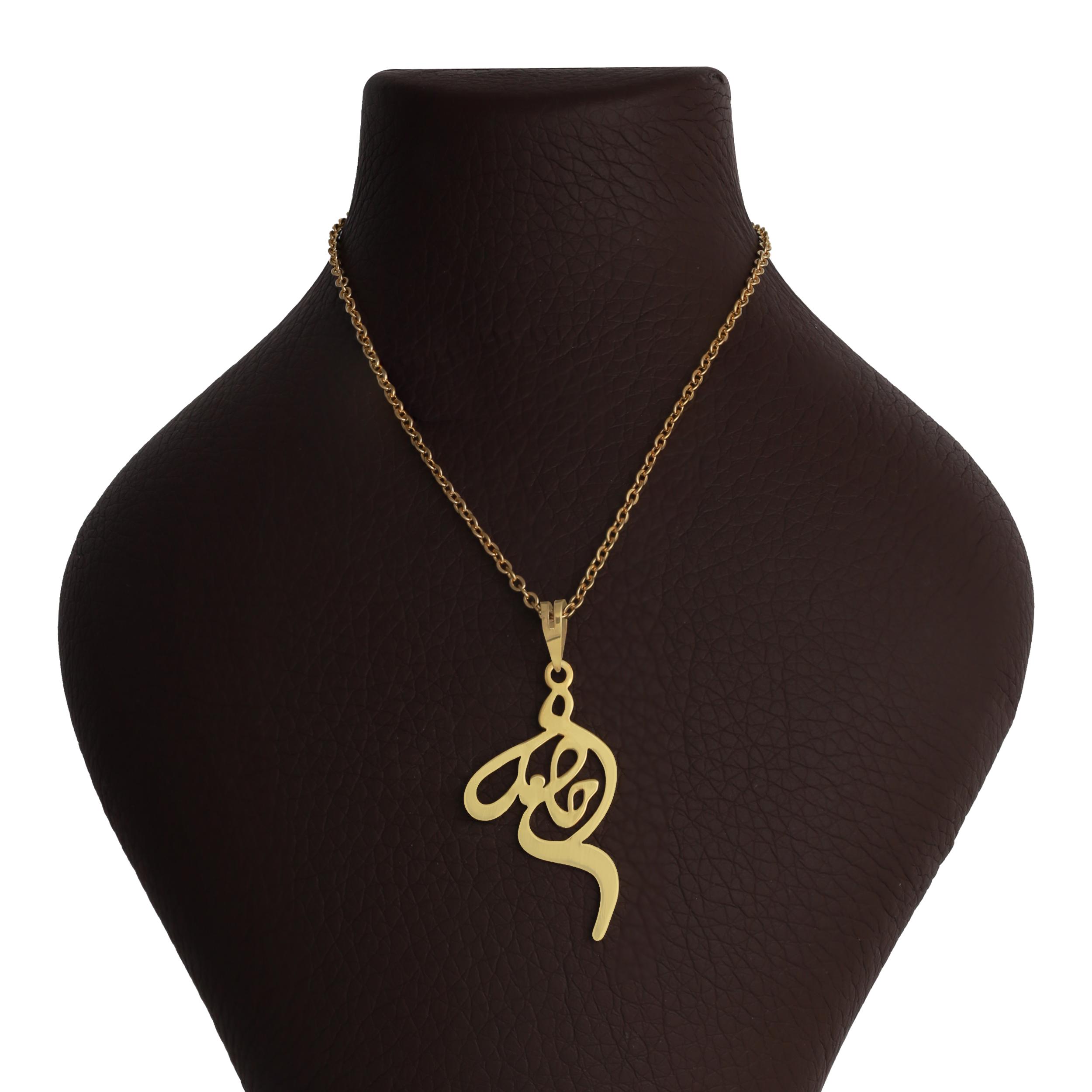 گردنبند طلا 18 عیار زنانه آمانژ طرح حامد کد 1101D9025