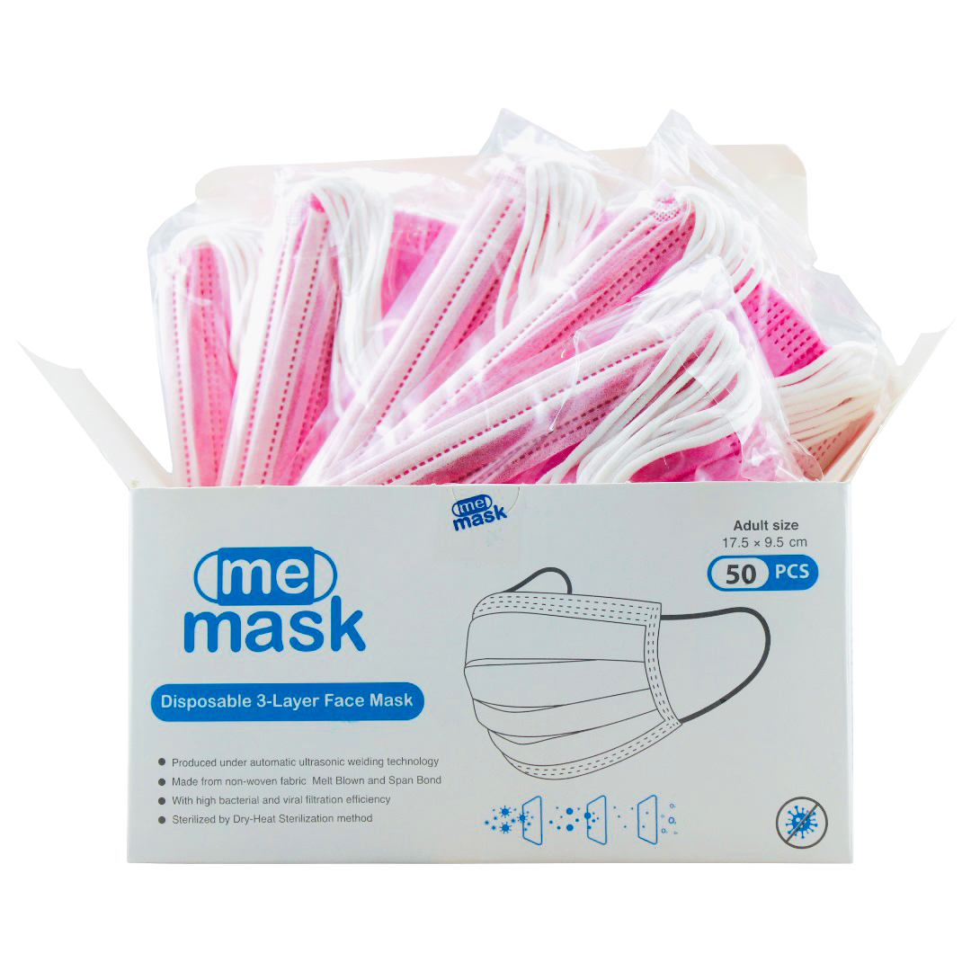 ماسک تنفسی می ماسک مدل 5020 بسته ۵۰ عددی