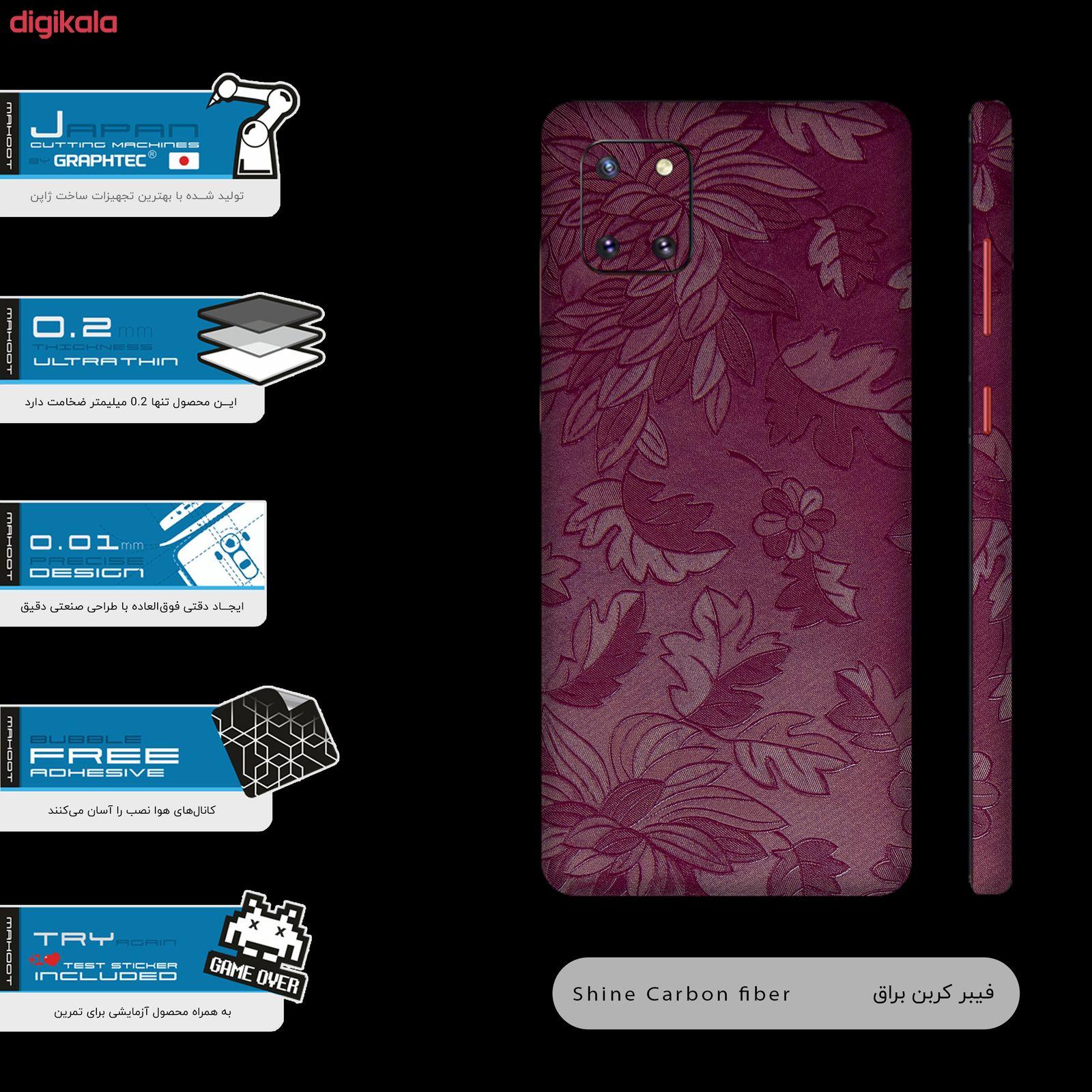 برچسب پوششی ماهوت مدل Red-Wildflower-FullSkin مناسب برای گوشی موبایل سامسونگ Galaxy Note10 Lite