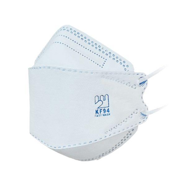 ماسک تنفسی باران مدل پنج لایه سه بعدی KF94-LB5 بسته 25 عددی