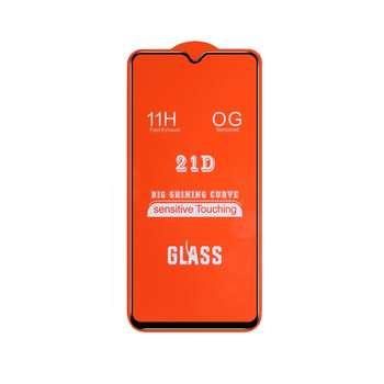 محافظ صفحه نمایش مدل DW21 مناسب برای گوشی موبایل شیائومی Redmi Note 8