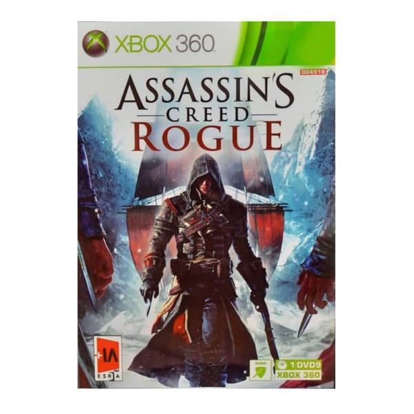 بازی اساسینس کرید Rogue مخصوص xbox 360