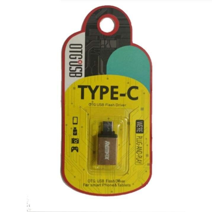 مبدل USB-C به USB OTG ریمکس مدل JP-AB