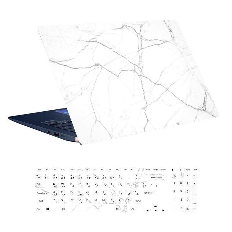 بررسی و {خرید با تخفیف} استیکر لپ تاپ توییجین و موییجین طرح Marble کد 20 مناسب برای لپ تاپ 15.6 اینچ به همراه برچسب حروف فارسی کیبورد اصل