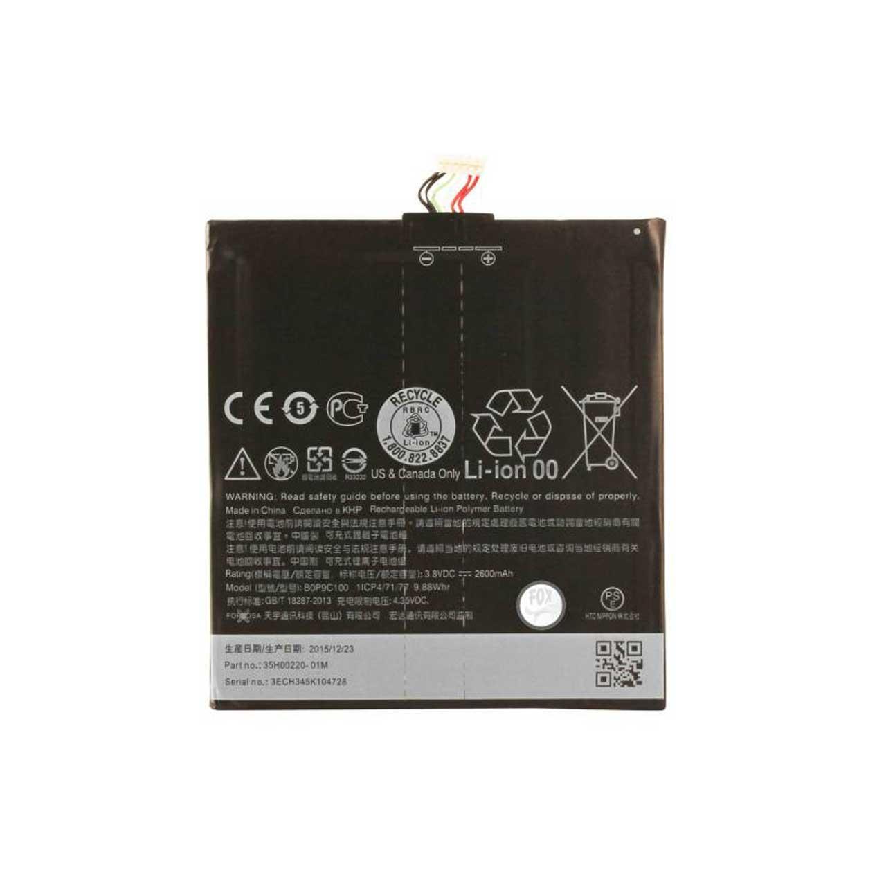 باتری موبایل مدل b0p9c100 ظرفیت 2600 میلی آمپر ساعت مناسب برای گوشی موبایل اچ تی سی Desire 816G