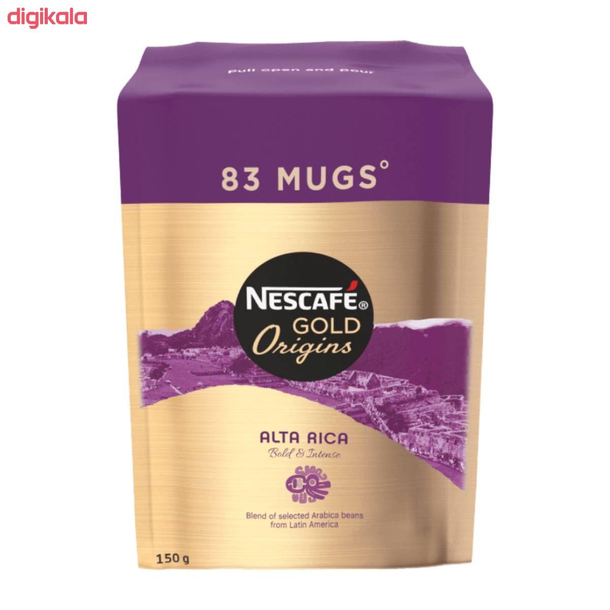 قهوه فوری آلتاریکا نسکافه - ۱۵۰ گرم main 1 1