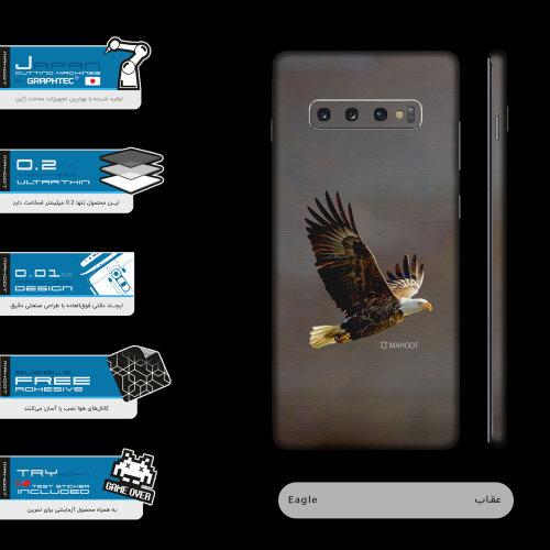 برچسب پوششی ماهوت مدل Eagle-FullSkin  مناسب برای گوشی موبایل سامسونگ Galaxy S10
