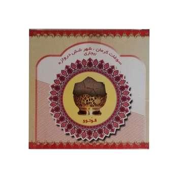 قوتوو کرمان - 500 گرم