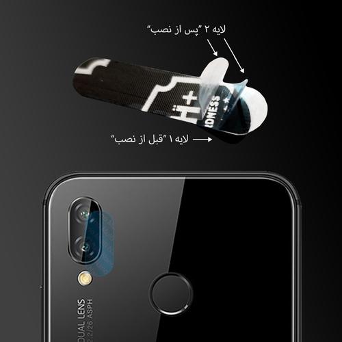 محافظ لنز دوربین مولتی نانو مدل Pro مناسب برای گوشی موبایل هوآوی Nova 3i