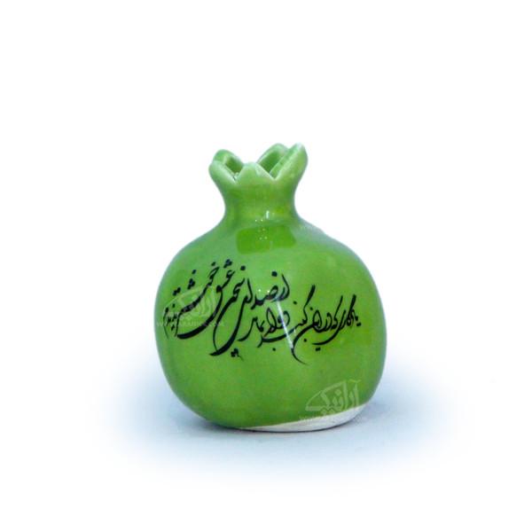 انار سفالی لعاب ساده  رنگ سبز   مدل 1105800037