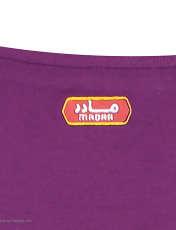 ست تی شرت و شلوار راحتی زنانه مادر مدل 2041104-67 -  - 11