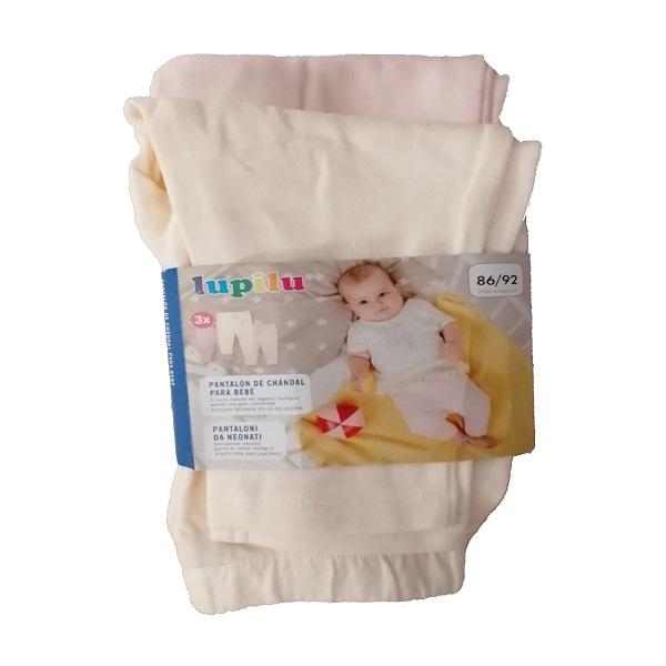 شلوار نوزادی لوپیلو کد 3316834 مجموعه  2 عددی -  - 3