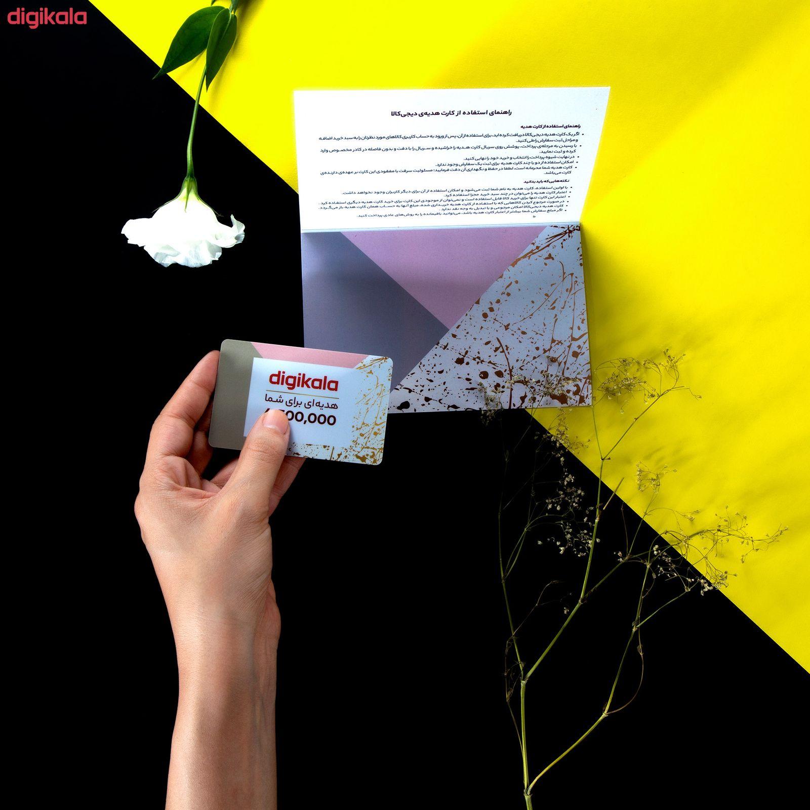 کارت هدیه دیجی کالا به ارزش 4,500,000 تومان طرح یاس main 1 3