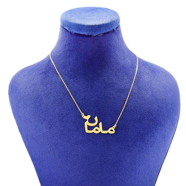 گردنبند طلا 18 عیار زنانه کانیار گالری مدل NE106