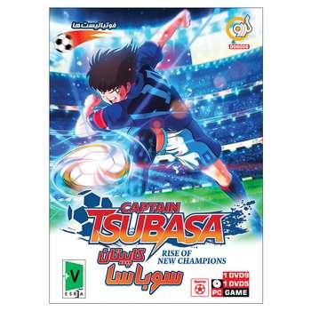 بازی کاپیتان سوباسا مخصوص PC نشر گردو