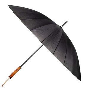 چتر تانک کد T247