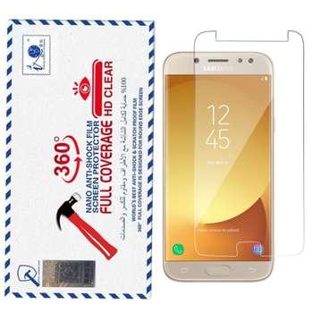 محافظ صفحه نمایش نانو آیتاپ مدل F-360 مناسب برای گوشی موبایل سامسونگ Galaxy J5 Pro