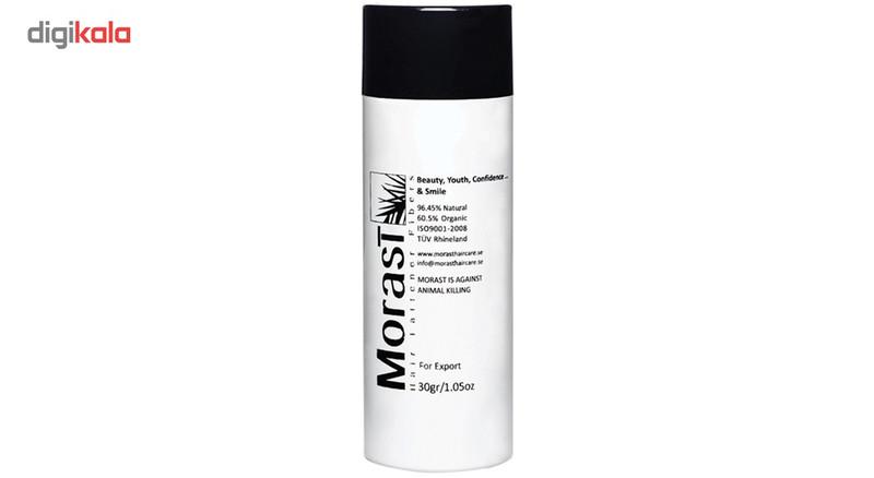 پودر پرپشت کننده موی مورست مدل Gray مقدار 30 گرم