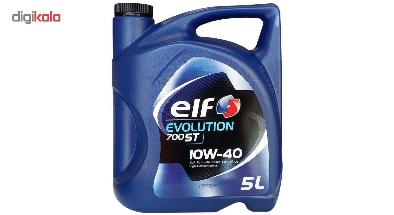 روغن موتور خودرو الف مدل Evolution 700ST 10w40 ظرفیت 5 لیتر main 1 1