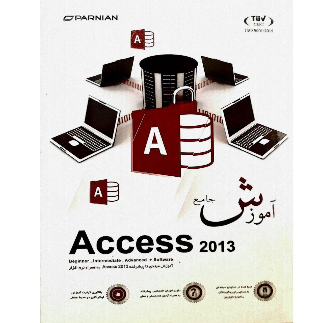 نرم افزار آموزش Access 2013 نشر پرنیان
