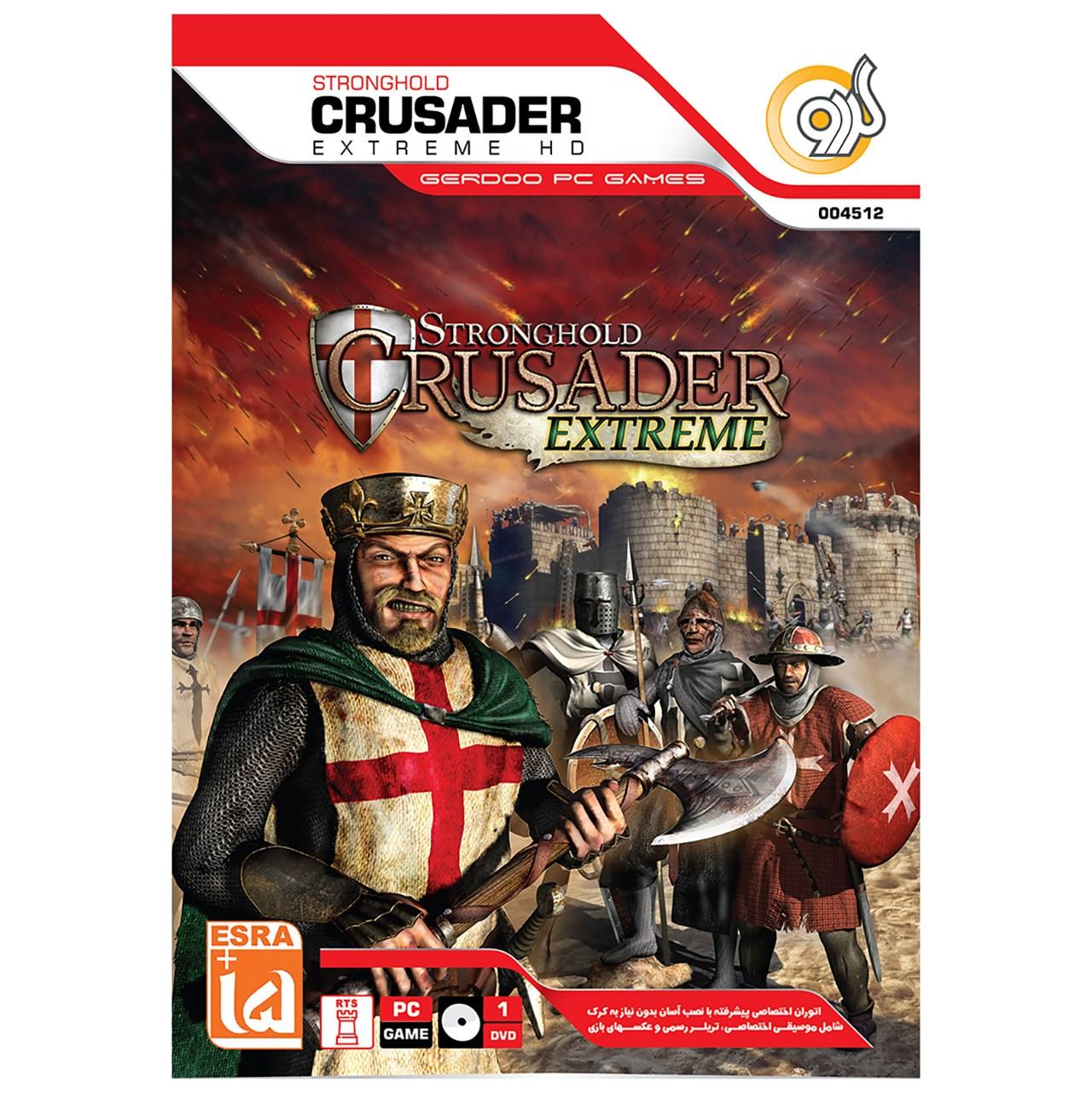 خرید اینترنتی بازی Stronghold: Crusader Extreme HD مخصوص PC اورجینال