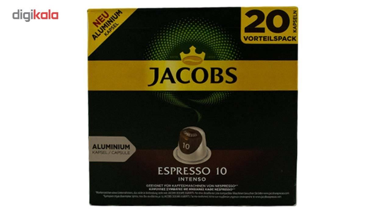 کپسول قهوه جاکوبز مدل Espresso Intenso بسته 20 عددی main 1 1