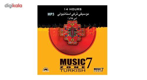 آلبوم موسیقی ترکی استانبولی نشر فرهنگ