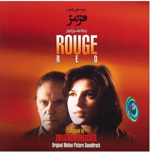 آلبوم موسیقی قرمز - زبیگنیف پرایزنر