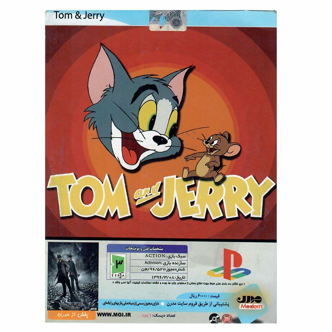 خرید بازی Tom And Jerry مخصوص PS2