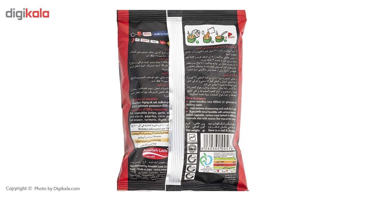 نودالیت با طعم چاشنی باربیکیو الیت مقدار 75 گرم main 1 3