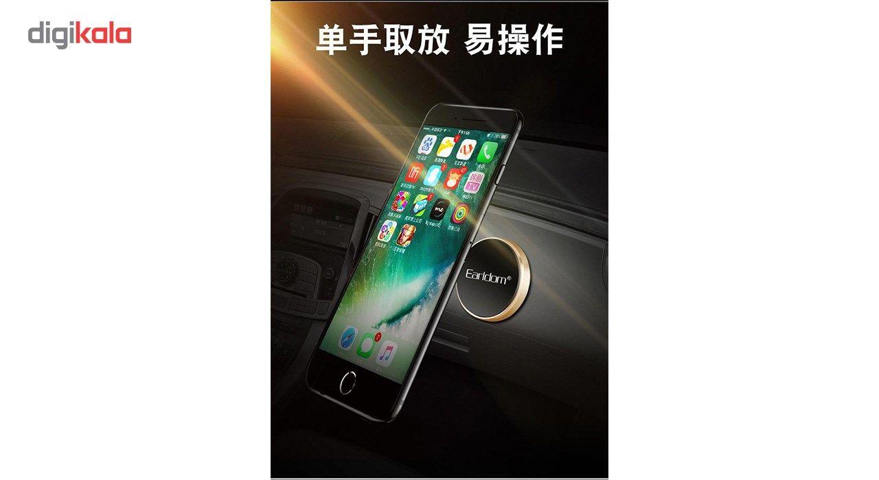 پایه نگه دارنده گوشی موبایل مدل Universal magnetic mount main 1 2