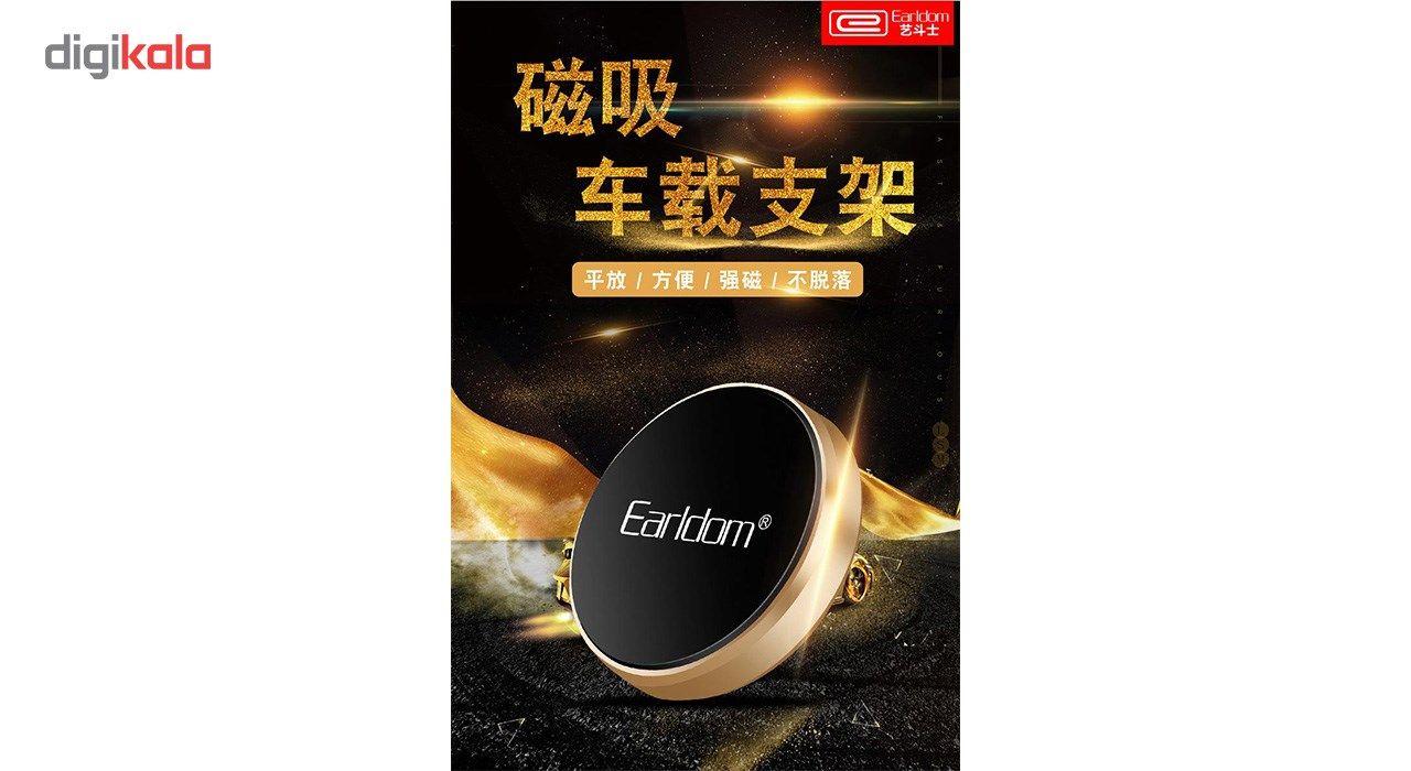 پایه نگه دارنده گوشی موبایل مدل Universal magnetic mount main 1 4