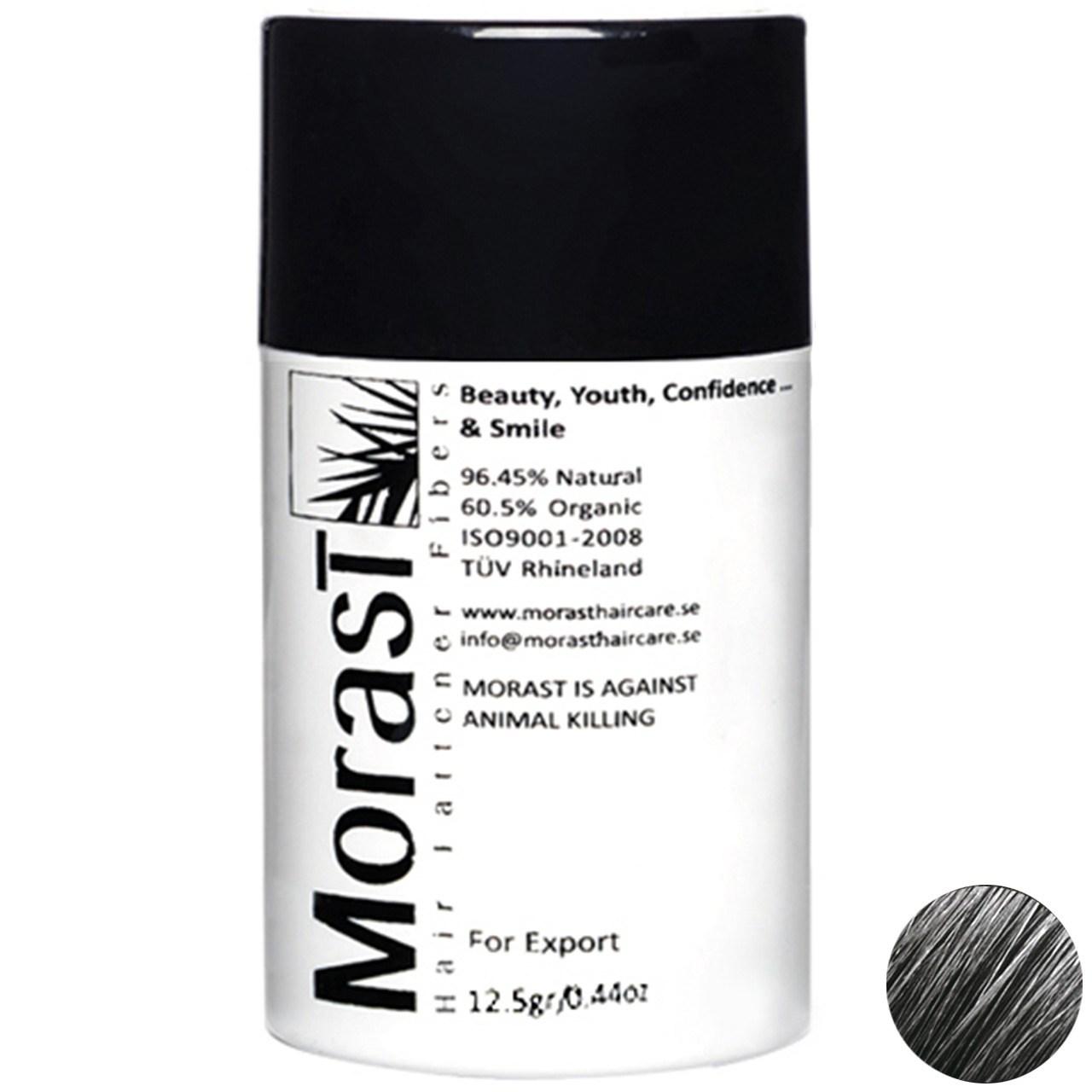 پودر پرپشت کننده موی مورست مدل Gray مقدار 12.5 گرم