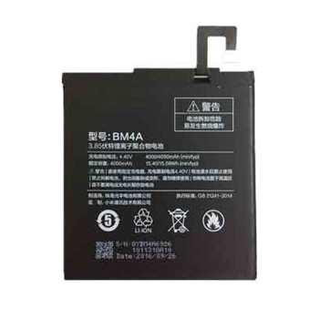 باتری موبایل مدل BM4A مناسب برای گوشی Redmi Pro