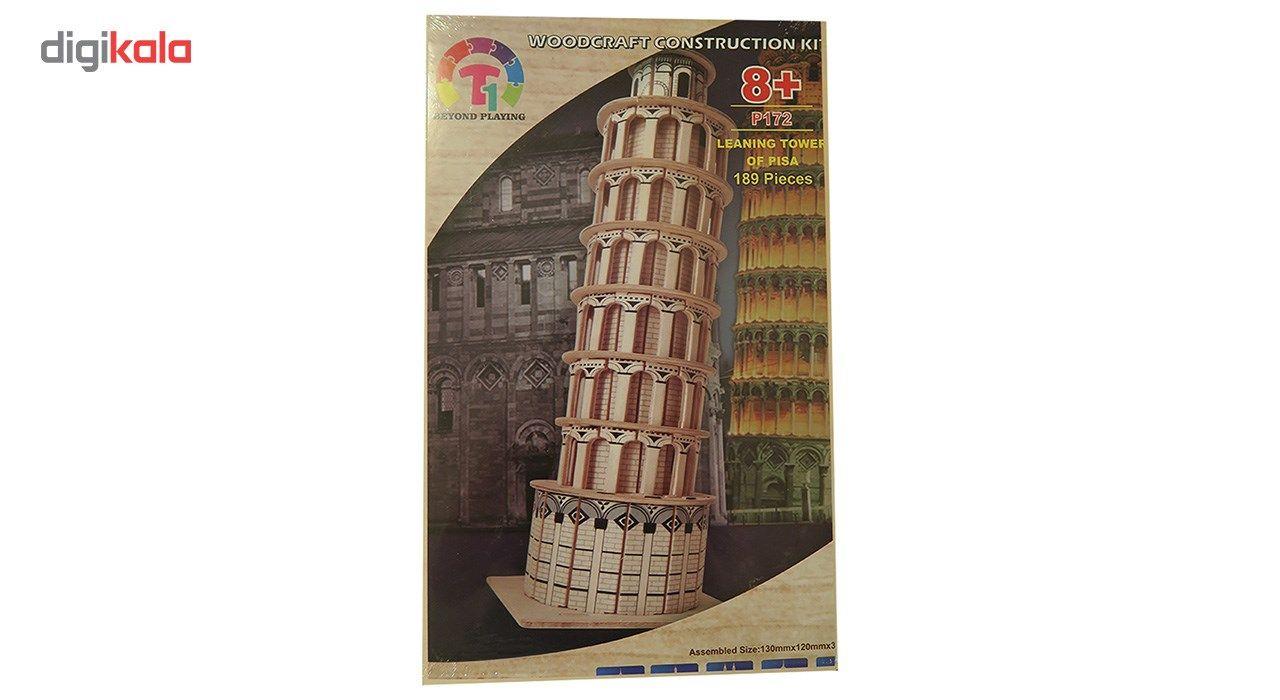 پازل چوبی سه بعدی رایا مدل برج پیزا