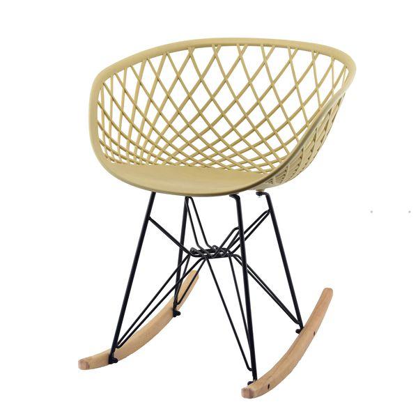 صندلی بنیزان مدل راک کد BM 565s