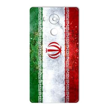 برچسب پوششی ماهوت مدل IRAN-flag Design مناسب برای گوشی  Huawei Mate 8