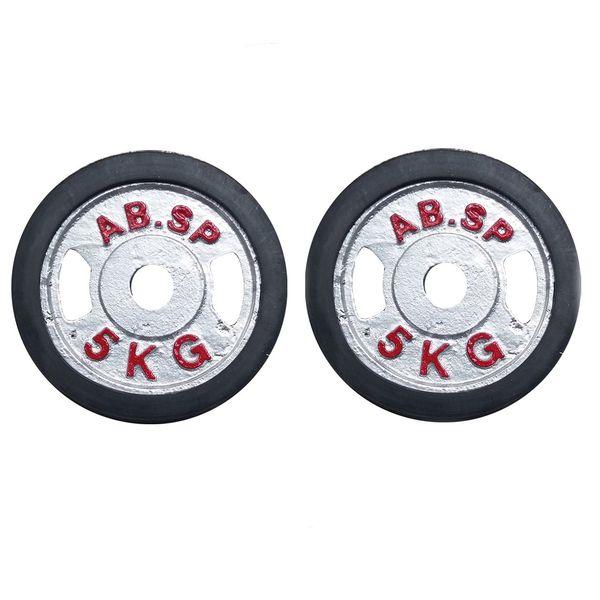 وزنه هالتر مدل E5 وزن 5کیلوگرم بسته دو عددی
