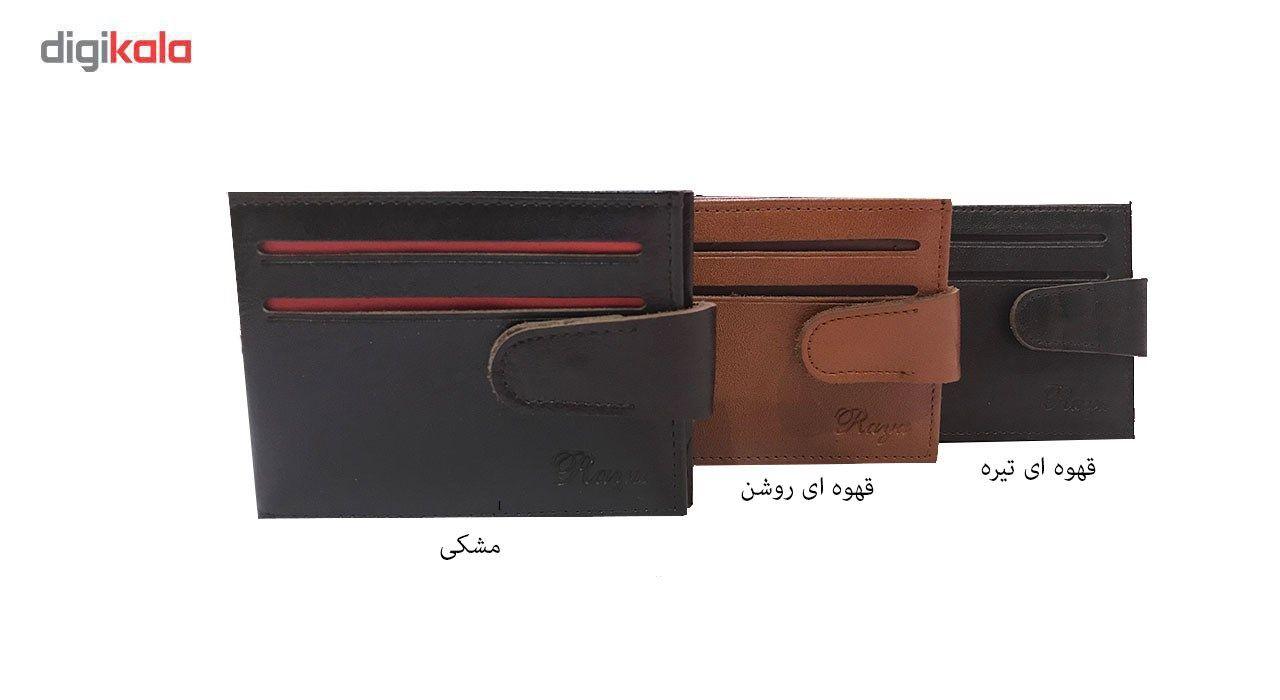 کیف پول و جاکارتی چرم رایا مدل Paya -  - 2