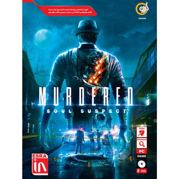 بازی Murdered Soul Suspect مخصوص  PC