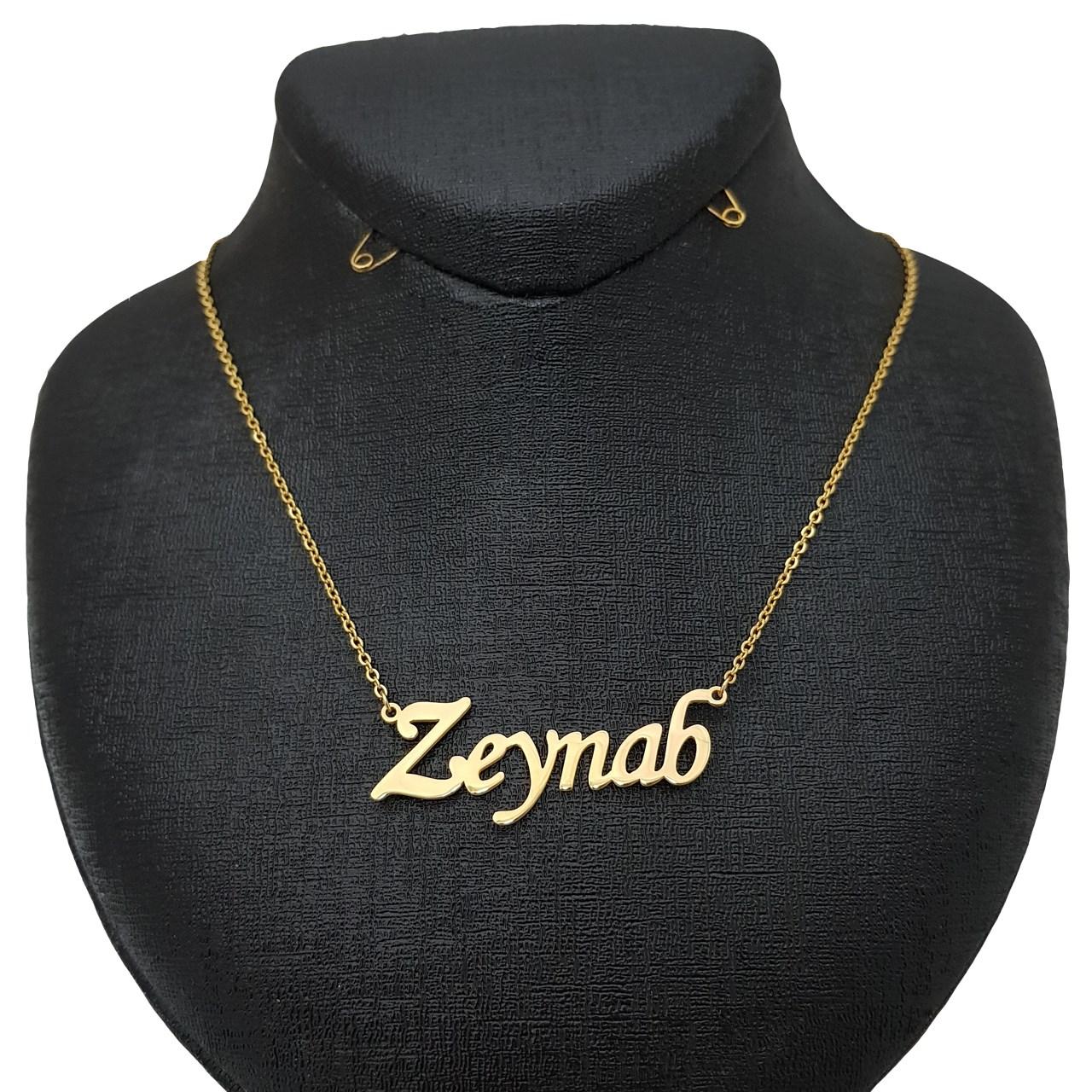گردنبند نقره ترمه مدل اسم زینب