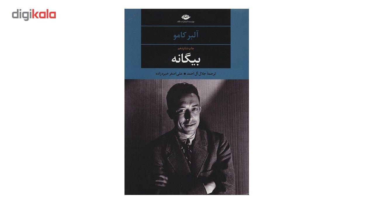 کتاب بیگانه اثر آلبر کامو main 1 1