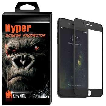 محافظ صفحه نمایش  شیشه ای Fullcover کینگ کونگ مدل Hyper Protector  مناسب برای گوشی اپل آیفون 7/8