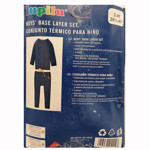 ست تی شرت و شلوار ورزشی پسرانه لوپیلو مدل 4416089