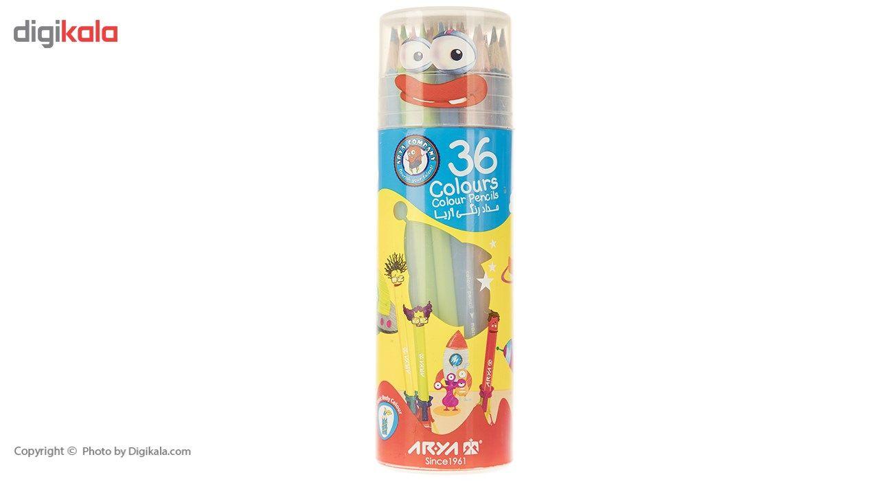 مداد رنگی 36 رنگ آریا مدل 3053 main 1 1