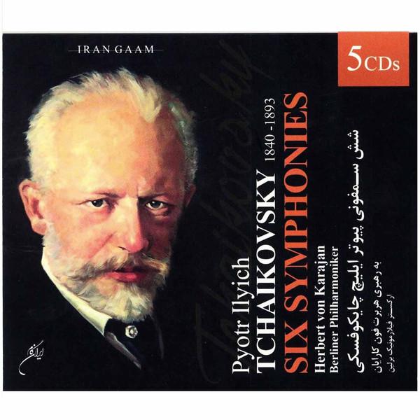 آلبوم موسیقی شش سمفونی اثر پیوتر ایلیچ چایکوفسکی