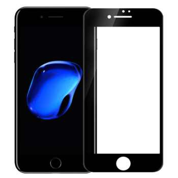 محافظ صفحه نمایش شیشه ای موکول مناسب برای گوشی موبایل اپل آیفون 8 پلاس