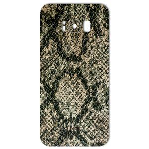 برچسب پوششی ماهوت مدلJungle-python Texture مناسب برای گوشی  Samsung S8