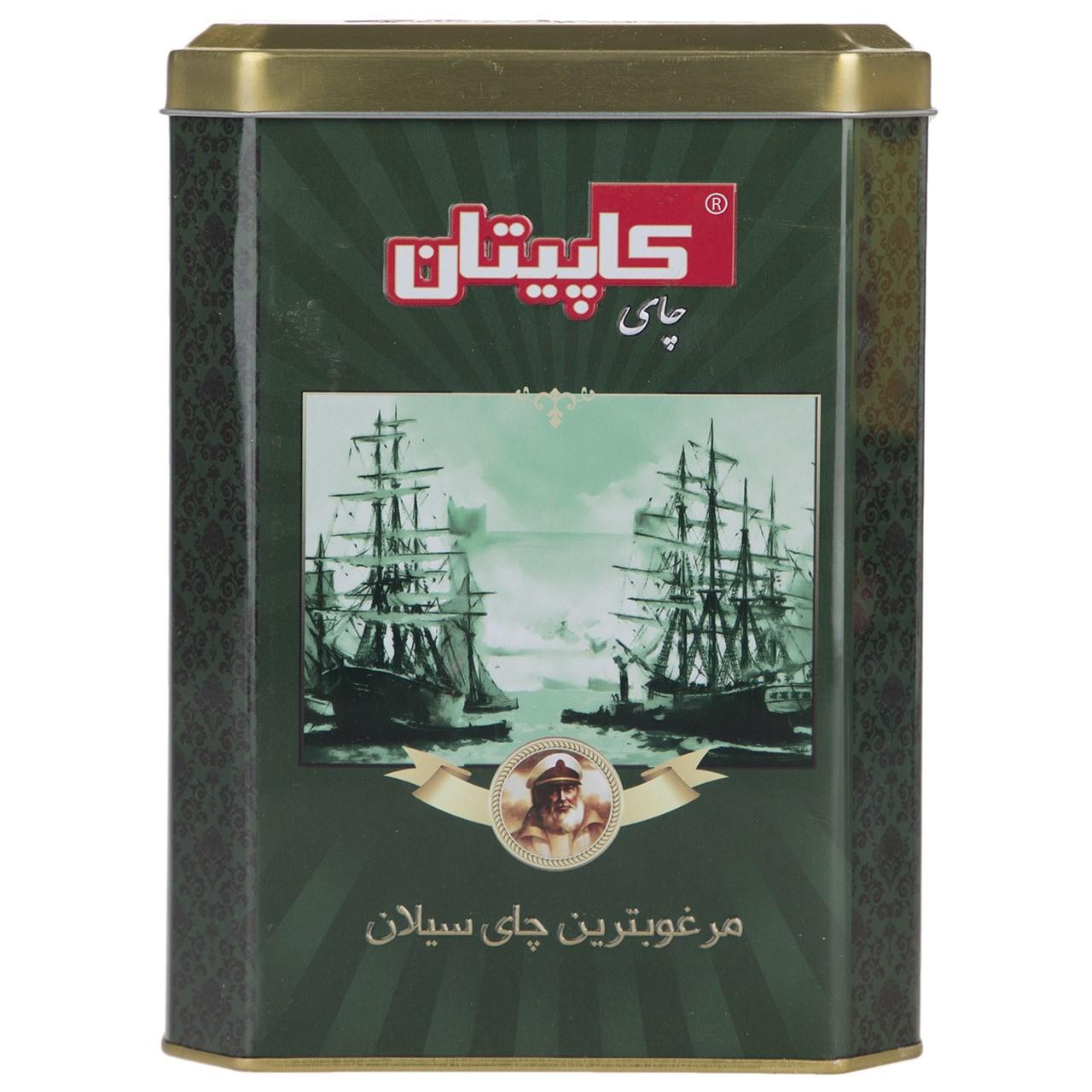 چای کاپیتان شکسته ممتاز سیلان450 گرمی - فلزی