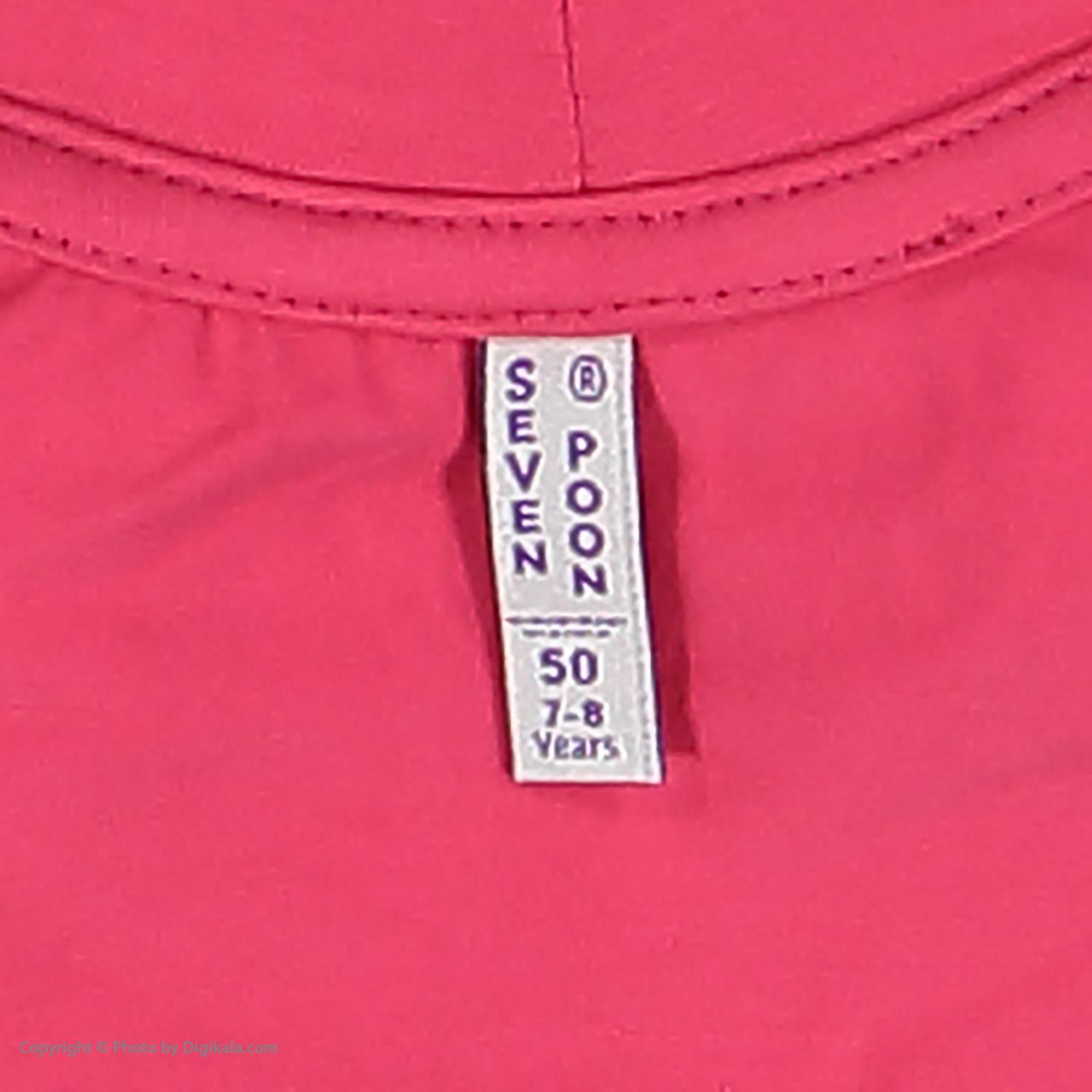 تی شرت دخترانه سون پون مدل 1391361-88 -  - 6